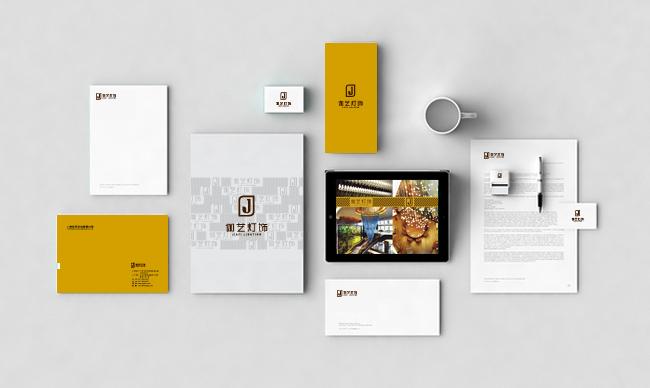 伽艺灯饰-vi品牌设计及推广 【涵象设计】图片